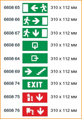 Информационные таблички для светильников аварийного освещения G5 LEGRAND