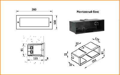 NBR 41 - габаритные размеры