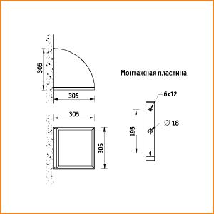 NBU 30 - габаритные размеры